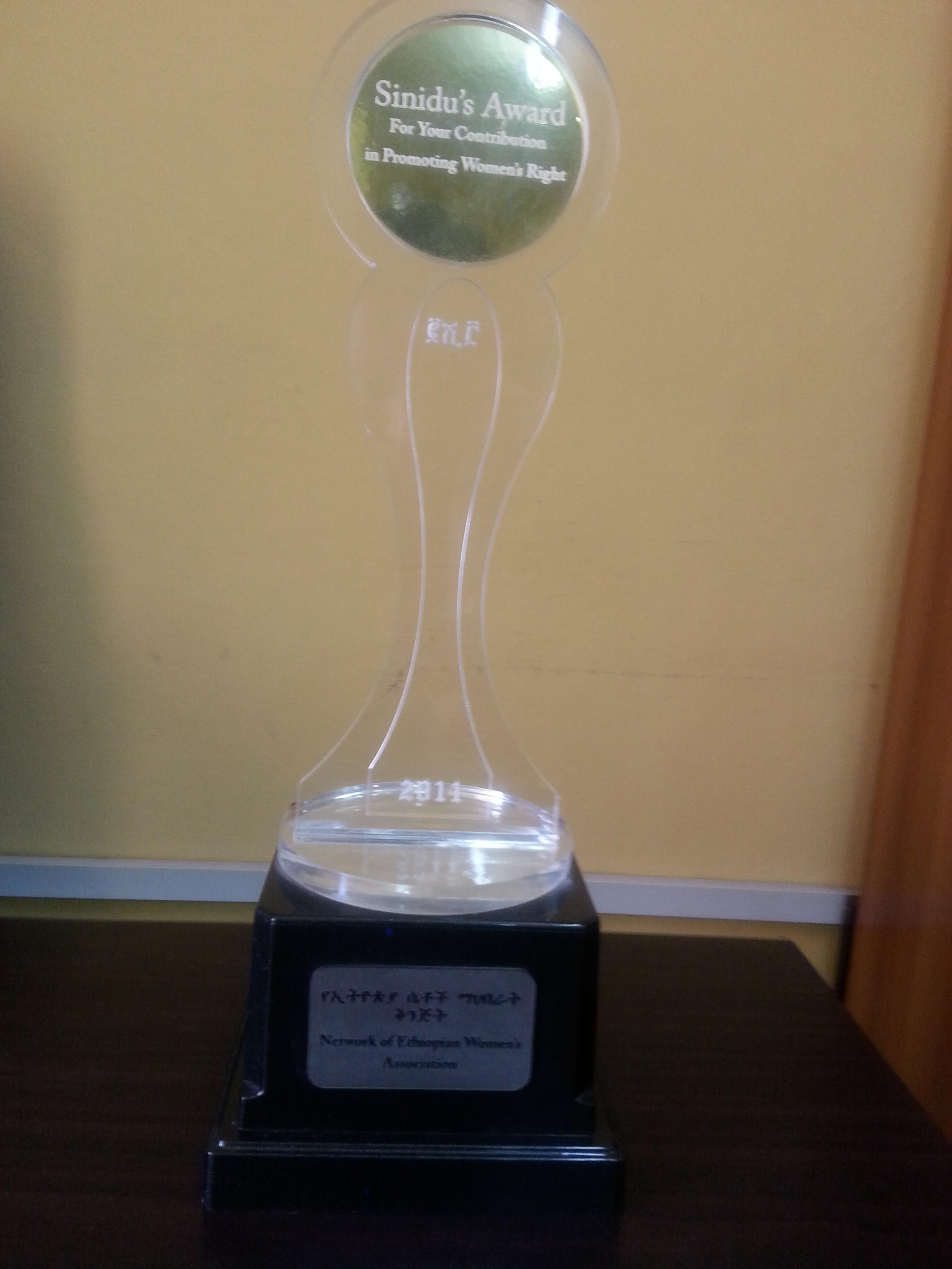 Sinidu's Award 2014